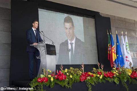 「空港に自分の名前がついて、とても幸せで光栄」と語ったクリスティアーノ・ロナウド