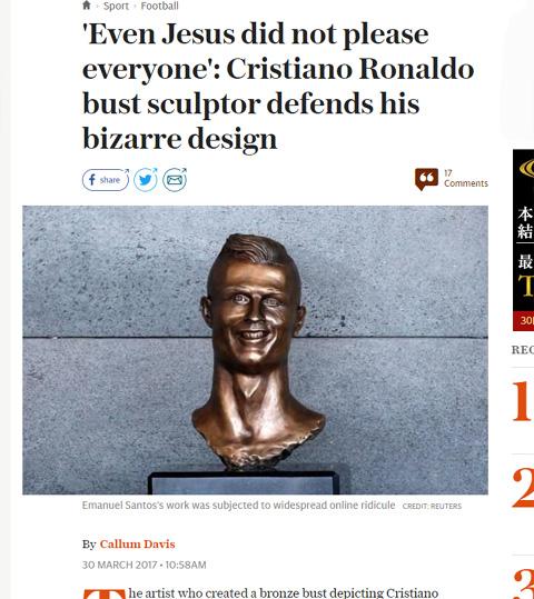 いま話題のクリスティアーノ・ロナウドの胸像
