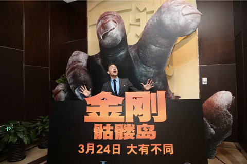 北京でのプレミアムイベントにて