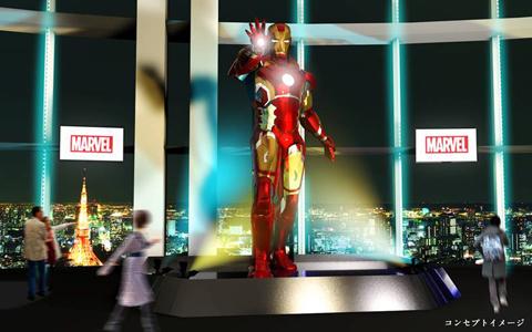 エントランス:5mのアイアンマン