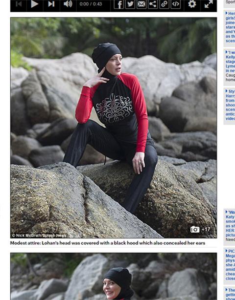 リンジー・ローハン、イスラム教徒用の水着姿に批判殺到[写真あり]