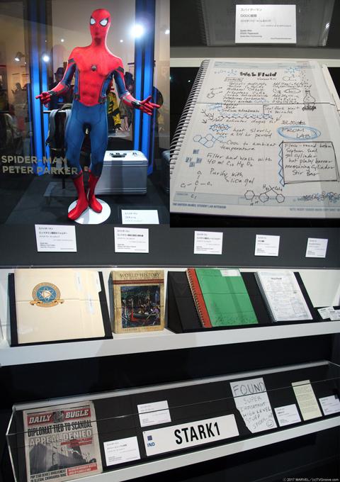 今夏公開予定の「スパイダーマン:ホームカミング」の衣装が小道具も