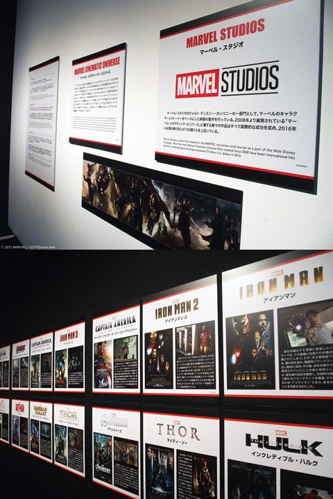 当初マーベル作品は、他スタジオによって製作されていたが、その成功を目のあたりにし、マーベルスタジオを創立。自分たちで映画も製作するようになり、その始まりが「アイアンマン」だった。その後、マーベル・シネマティック・ユニバースを築き上げ、成功を収めた。