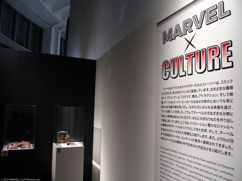 「MARVEL×CULTURE」