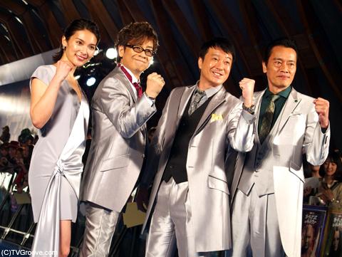 左から秋元才加、山寺宏一、加藤浩次、遠藤憲一