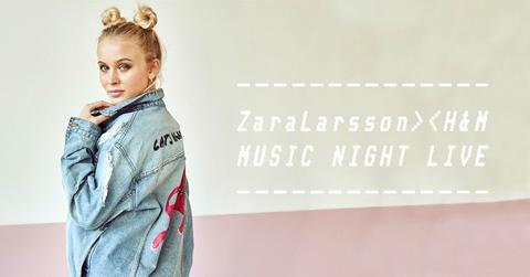 イベント「Zara Larsson><H&M MUSIC NIGHT LIVE」