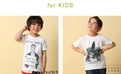 ジャスティン・ビーバー&アリアナ・グランデの公式ライセンスTシャツが登場!