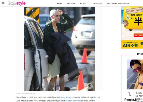 人気モデル・女優のカーラ・デルヴィーニュがとつぜん丸坊主に[写真あり]