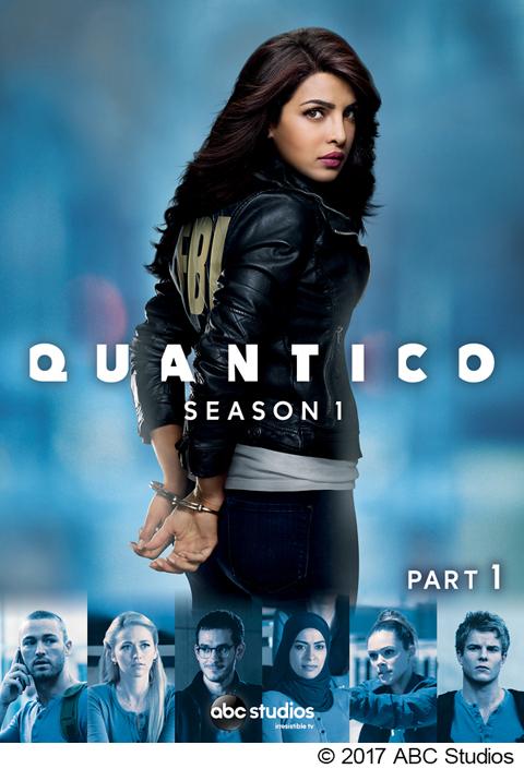 「クワンティコ/FBIアカデミーの真実」シーズン1、2017年8月2日(水)よりDVDリリース開始! 世界一の美人捜査官は、テロリストか?[動画あり]