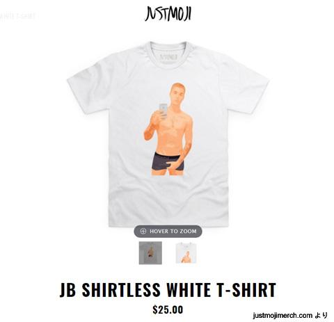 JustmojiのTシャツ