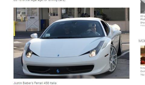 「フェラーリ(Ferrari 458 Italia)」