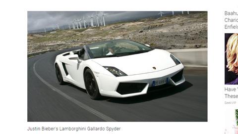 「ランボルギーニ・ガヤルド(Lamborghini Gallardo Spyder)」