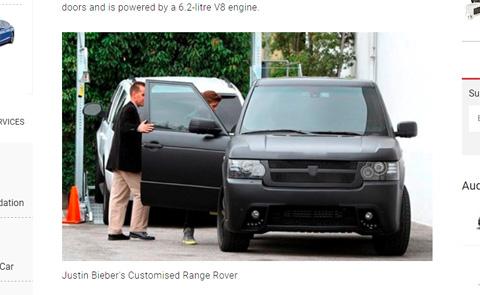 「レンジローバー(Range Rover SUV)」