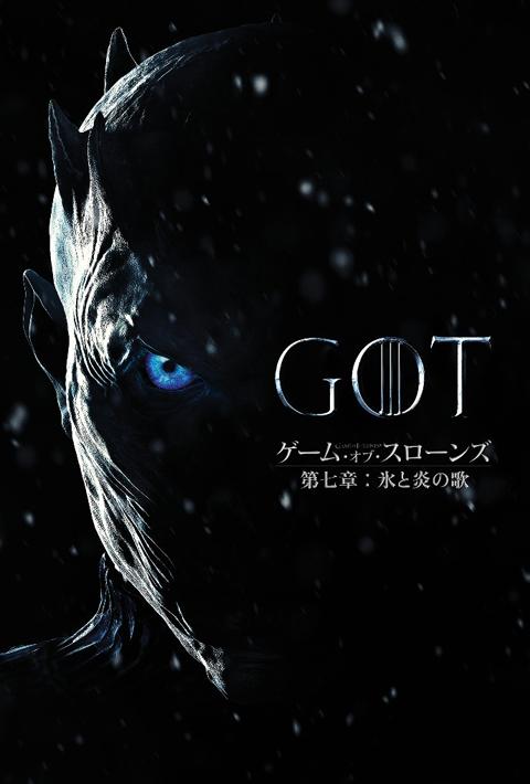 「ゲーム・オブ・スローンズ 第七章:氷と炎の歌」最新画像が公開! 新シーズンの世界観が明らかに[写真あり]