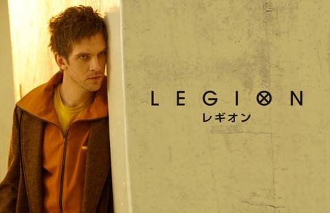 マーベル大人気作「X-MEN」初のTVシリーズ「レギオン」U-NEXTにて配信スタート! 「美女と野獣」ダン・スティーヴンス主演