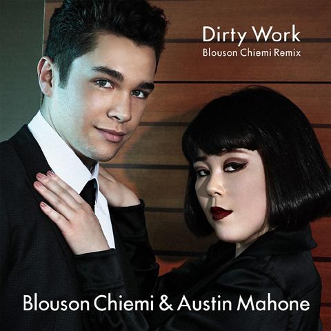 ブルゾンちえみ & オースティン・マホーン「Dirty Work Blouson Chiemi Remix」