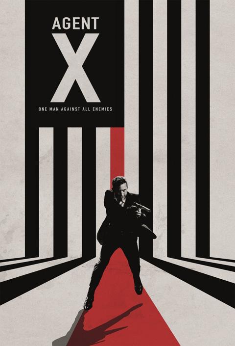 「氷の微笑」のシャロン・ストーン製作総指揮・主演のスパイアクション・ドラマ「エージェントX」、「WARNERTV」にて7月1日より配信開始