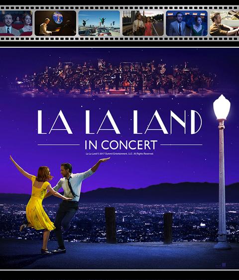 「ラ・ラ・ランド in コンサート」