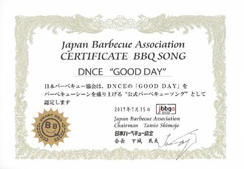 公式BBQソング認定証