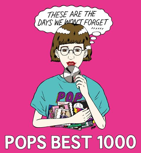 「POPS BEST 1000」メインビジュアル