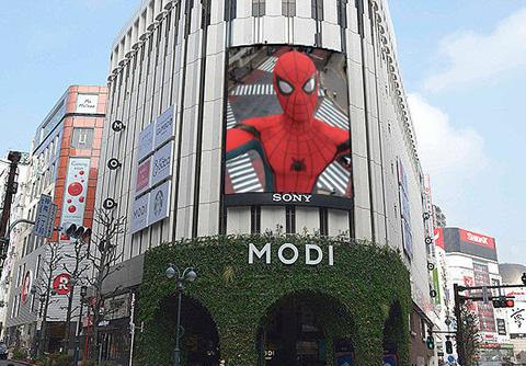 ソニースクエア渋谷プロジェクト
