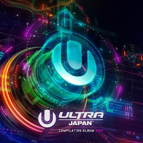 「ULTRA JAPAN 2017」オフィシャル・コンピレーション・アルバム
