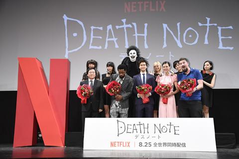 「Death Note/デスノート」キャストら