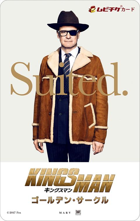 「キングスマン:ゴールデン・サークル」ムビチケカード ハリー