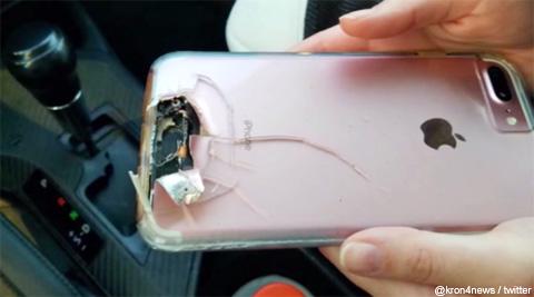 生存者が所有していたiPhone