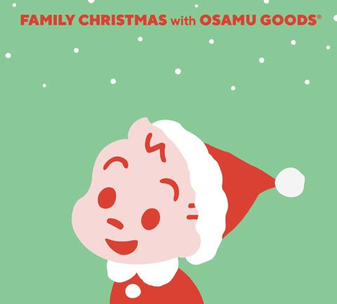 「ファミリー・クリスマス・ヒッツ」