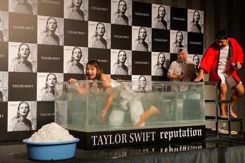 野呂佳代も「熱湯風呂」を初体験