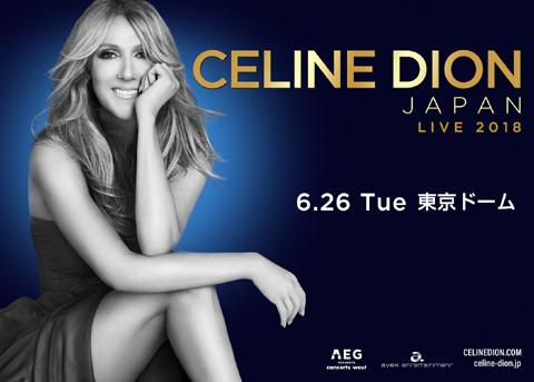 Celine Dion Live 2018 in Japan
