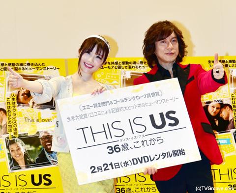 森下悠里さん(左)、ダイアモンド☆ユカイさん