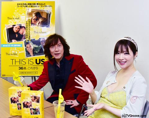ダイアモンド☆ユカイさん(左)、森下悠里さん