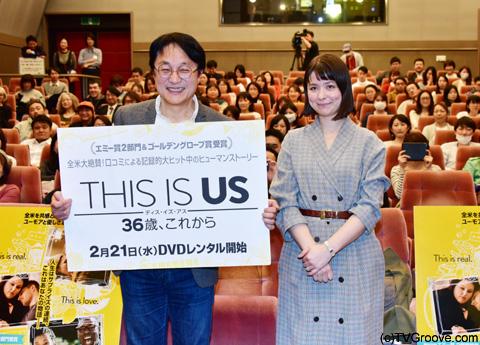 町山智浩さん(左)、奥浜レイラさん