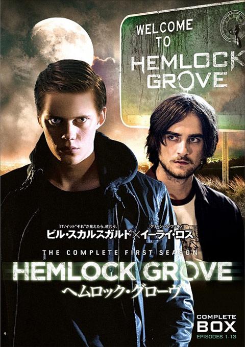 「ヘムロック・グローヴ」