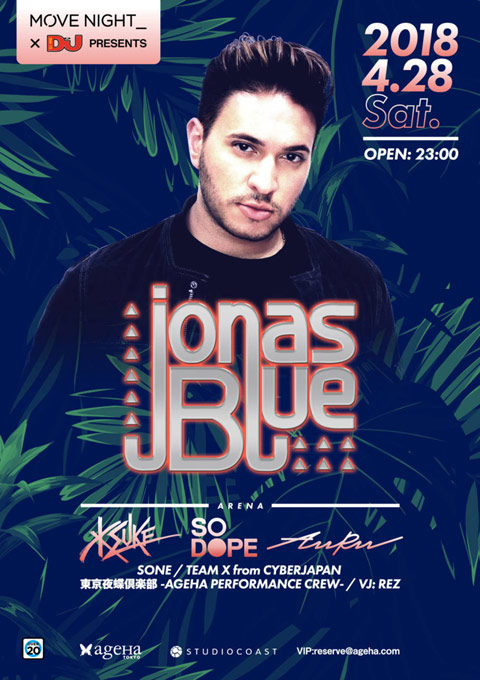 MOVE NIGHT_×DJ MAG Presents JONAS BLUE (東京公演)