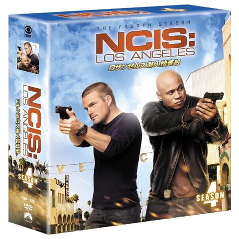 「ロサンゼルス潜入捜査班 ~NCIS: Los Angeles シーズン 5」
