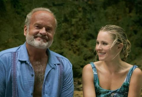 「パパと娘のハネムーン」