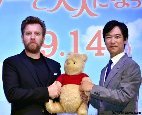 ユアン・マクレガー(左)、堺雅人
