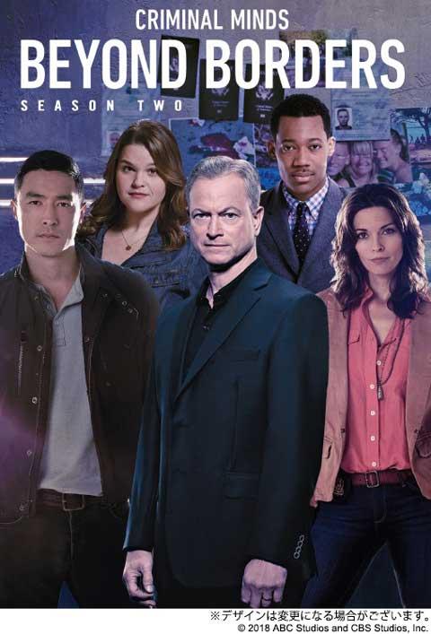 海外ドラマ「クリミナル・マインド 国際捜査班 シーズン 2」、12月5日発売決定! FBIチーム、最大の危機!?