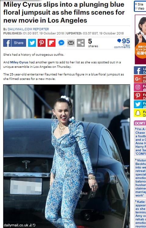 マイリー・サイラス、ブルーの超ド派手な衣装でロサンゼルスの街に登場! いったい何の撮影…?[写真あり]