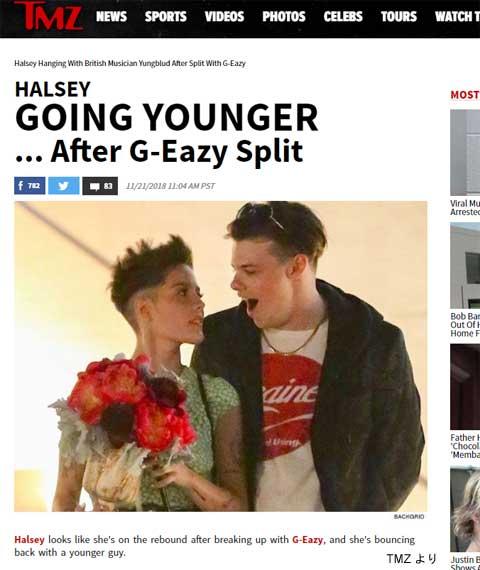 破局したばかりのホールジーに新たな恋人!? 仲睦まじい姿を目撃 お相手は20歳の英ミュージシャン
