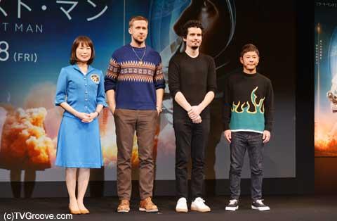 左から山崎直子氏、ライアン・ゴスリング、デイミアン・チャゼル、前澤友作氏