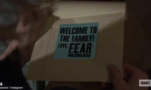 「ファミリーへようこそ!」