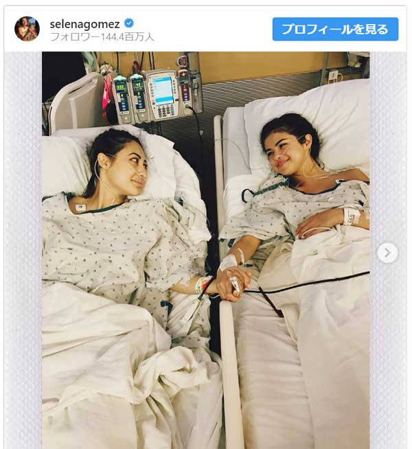 腎臓手術後のセレーナ・ゴメス