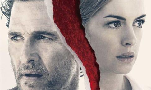 Netflixオリジナル映画『セレニティー:平穏の海』