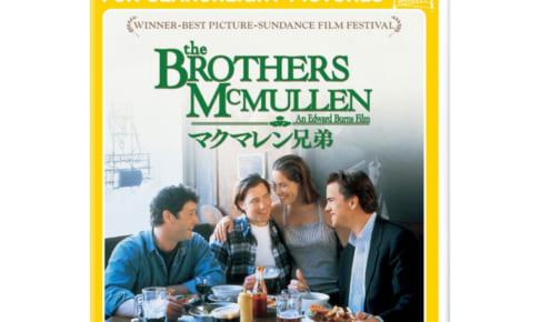 『マクマレン兄弟』