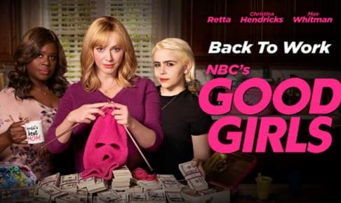 シーズン2の番宣ポスター © NBCUniversal