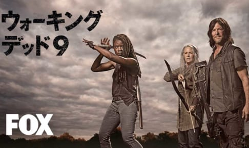 「ウォーキング・デッド」シーズン9/THE WALKING DEAD TM & ©︎ 2018 AMC Network Entertainment LLC. All rights reserved.